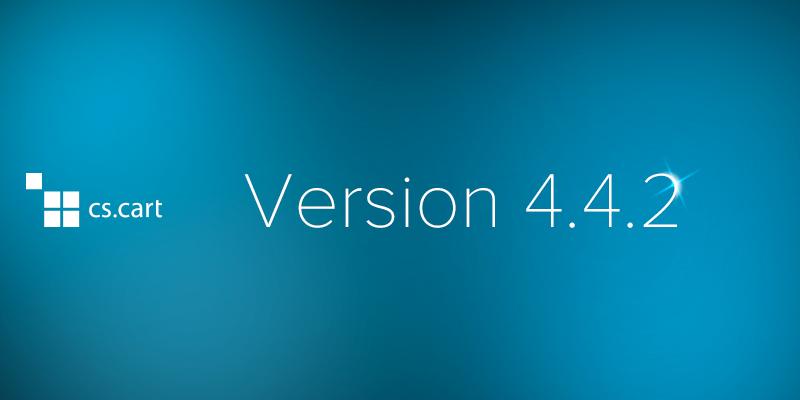 Представляем CS-Cart 4.4.2!