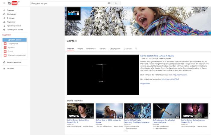 зрелищный ютуб канал интернет-магазина
