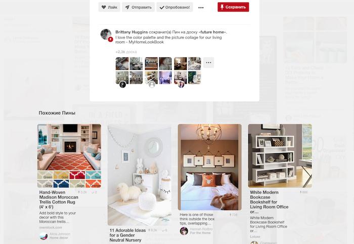 поиск по картинкам товаров интернет-магазина является эффективным маркетинговым каналом