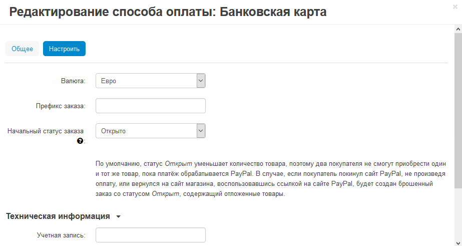 paypal451