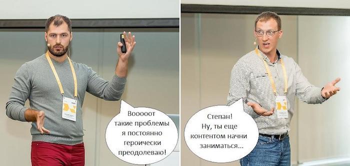 Степан Чельцов и Степан Зайцев (Мастерская интернет-маркетинга)