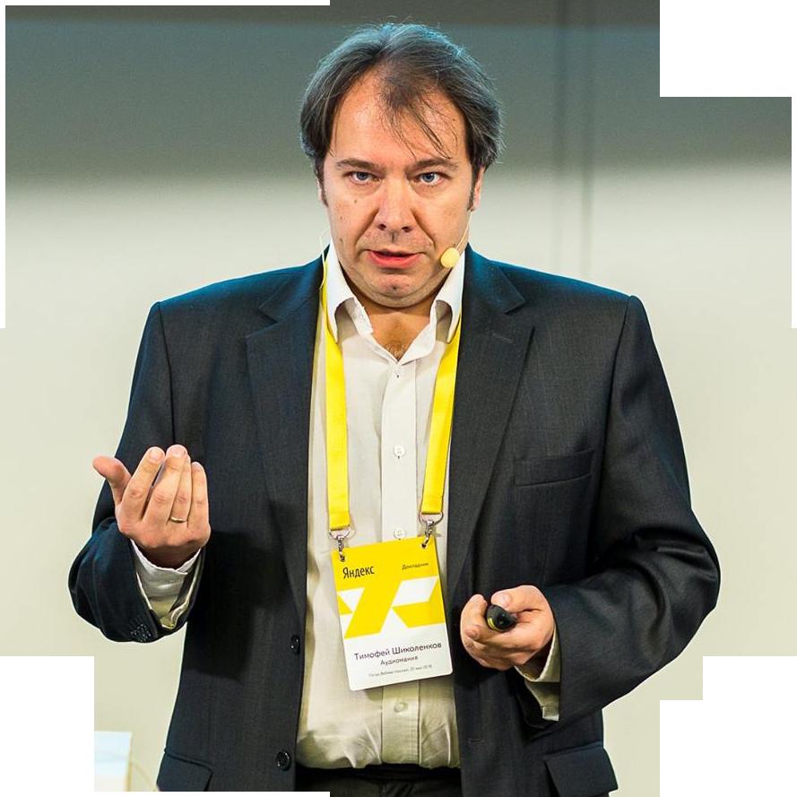 Тимофей Шиколенков знает, как продвигать интернет-магазин через общение с клиентами