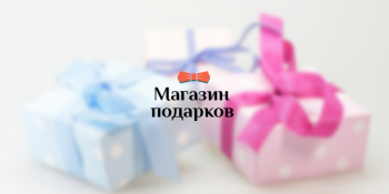 Руководитель «Магазина подарков» Степан Чельцов: «В Студии Лебедева «бывших» нет»