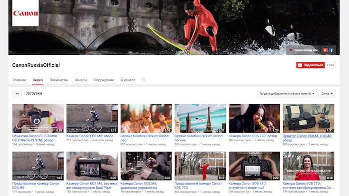 Канал компании Canon на YouTube, часть стратегии контент-маркетинга