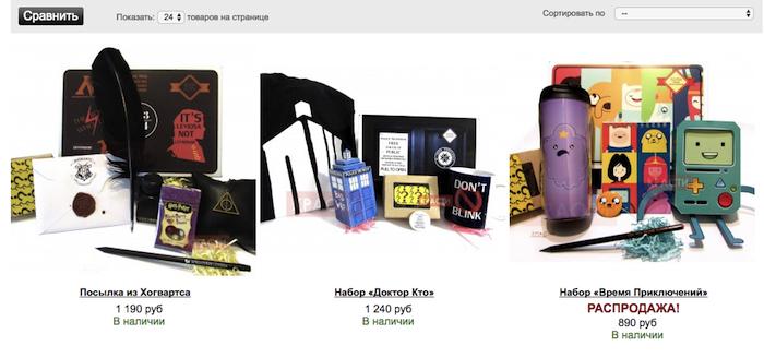 Подарочный набор Krastybox, составляющие которого покупать по отдельности было бы дороже