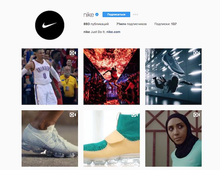 Страница компании Nike в Instagram — отличный пример контент-маркетинга в социальных медиа