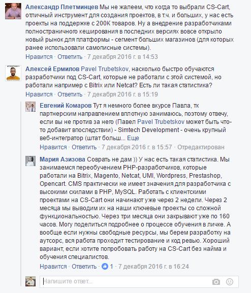 Что говорит Мария Азизова