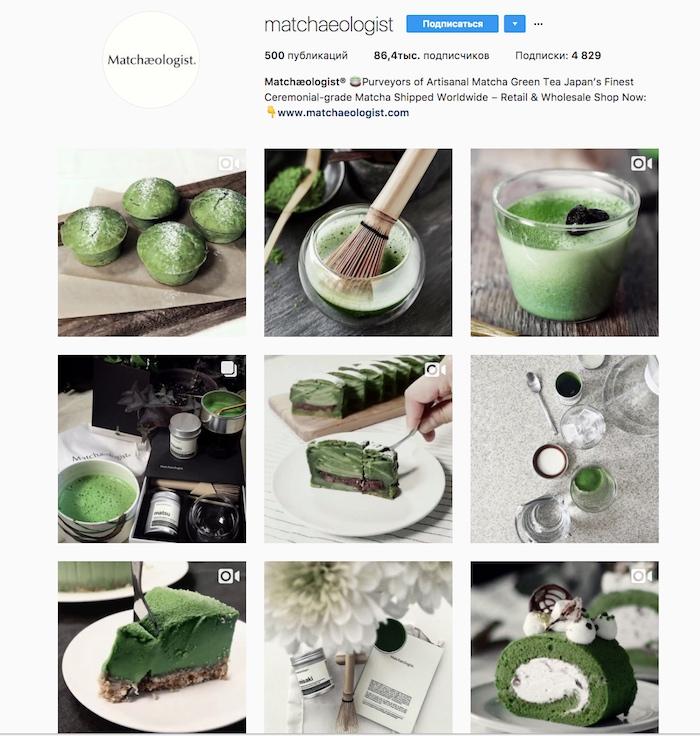 Аккаунт интернет-магазина по продаже зеленого чая маття