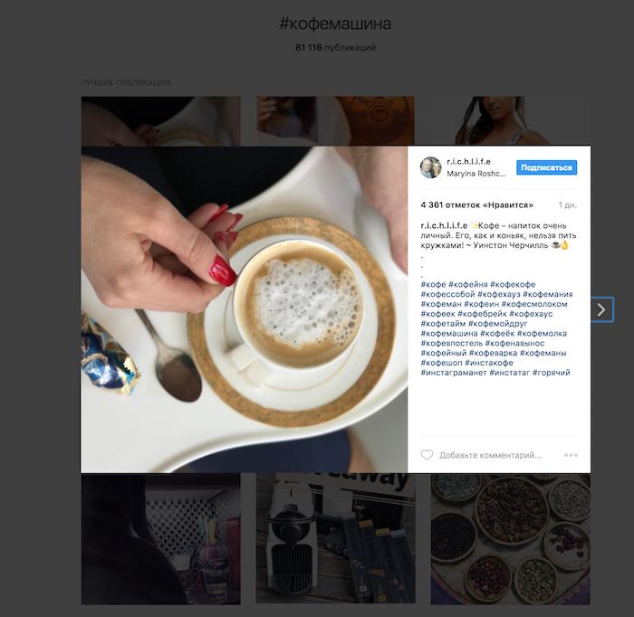 Результаты поиска по запросу #кофемашина
