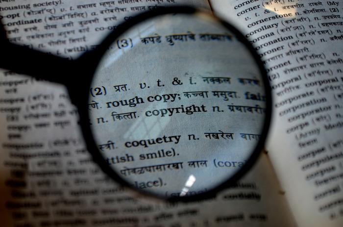Что такое авторские права?
