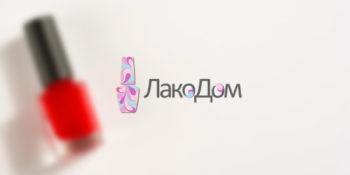 Интернет-магазин «ЛакоДом»: интриги, леденцы и сердечки