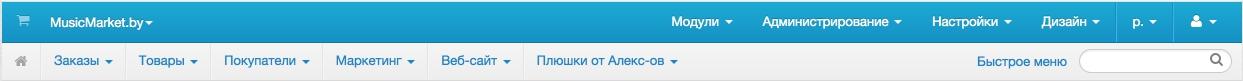 Кнопки панели администратора в cms интернет-магазина