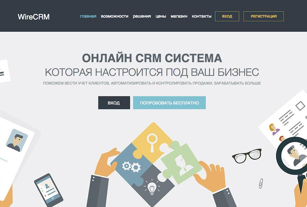 Система CRM для онлайн магазина WireCRM