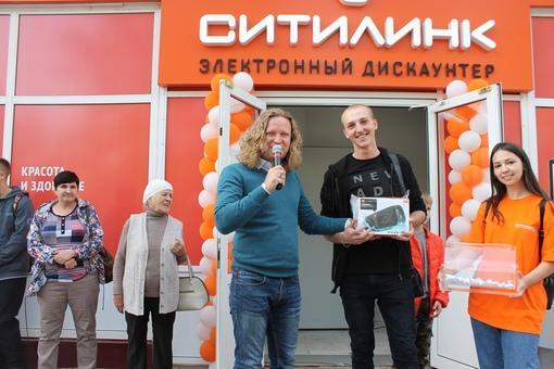 Конкурс в честь открытия уменьшенного формата магазина-склада Ситилинк в г. Копейск