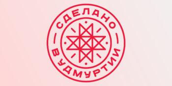 Центр поддержки экспорта Удмуртской Республики запустит международный маркетплейс на CS-Cart, чтобы помочь местным производителям