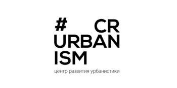 В Смоленске запустят маркетплейс на CS-Cart для фермеров и сельхоз-предприятий региона