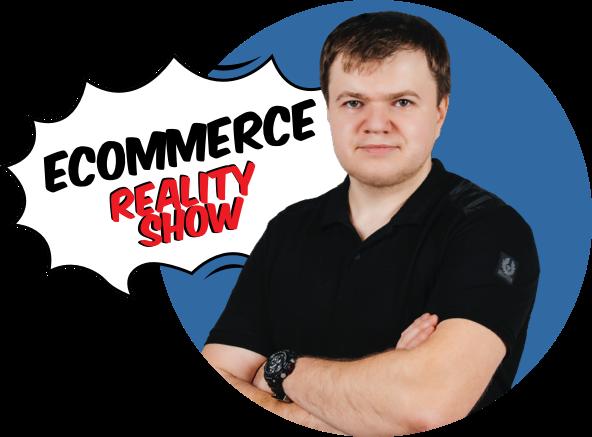 Как открыть интернет-магазин и за 3 месяца сделать его прибыльным  cb4b38446fc