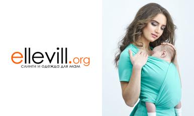 Ellevill.org