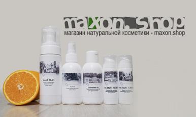 MaxonShop
