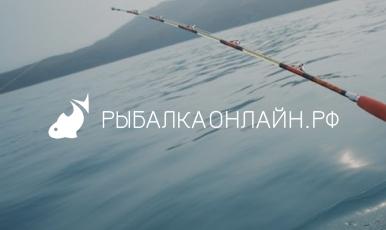 РыбалкаОнлайн
