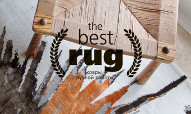 The Best Rug