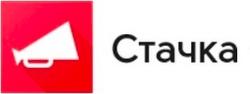 Логотип Стачки