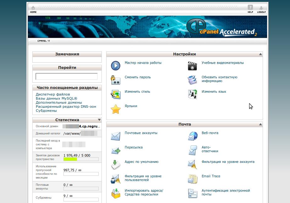 Установить панель управления как на хостинге существует ли бесплатный хостинг серверов