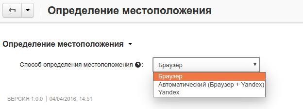 Автоматическое определение местоположения на сайте севастопольский медицинский колледж официальная сайт