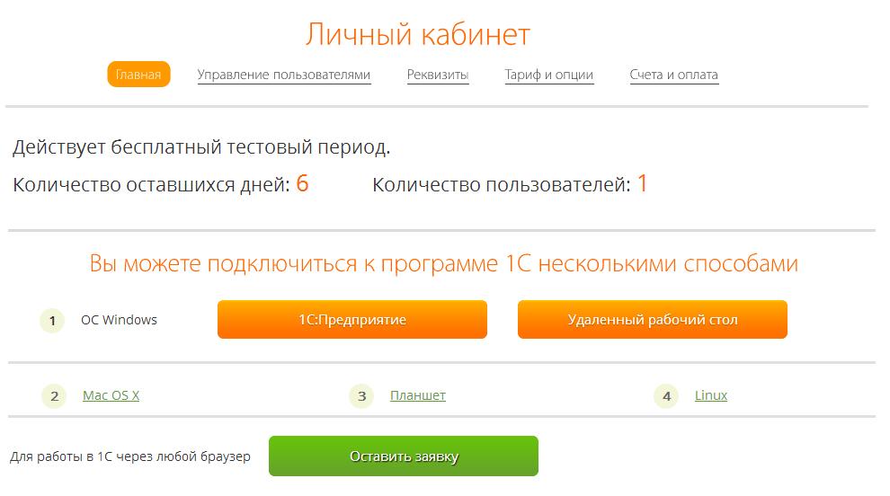 Специалисты научат жителей хакасии покупать через интернет