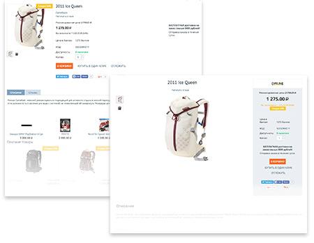 Вы можете создать несколько макетов для одного типа страниц и впоследствии выбирать для определенной страницы наиболее подходящий для нее макет