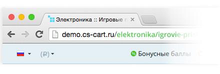 ЧПУ — человекопонятный URL