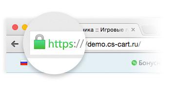 Возможность подключения SSL-сертификата