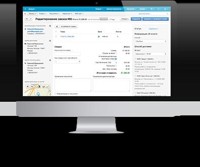 Админ-панель CMS для онлайн-магазина CS-Cart