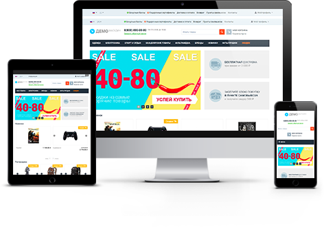 Витрина движка онлайн-магазина CS-Cart