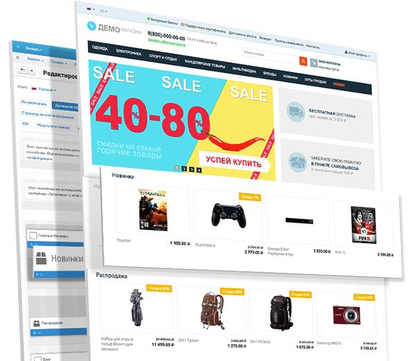 2b871d4423ff Уникальный редактор макетов, дающий полную свободу в управлении дизайном и  содержанием страниц вашего интернет-магазина